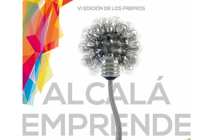 #PremiosAlcaláEmprende ¿Te apuntas?
